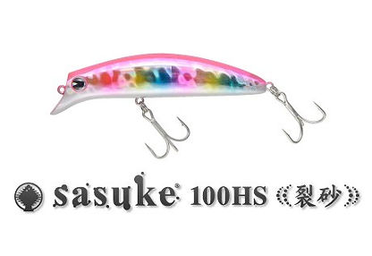IMA Sasuke 100HS