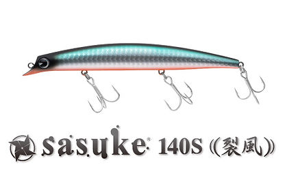 sasuke140reppu_thumb5.jpg
