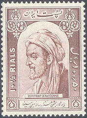 1950_'Avicenna'_stamp_of_Iran.jpg