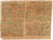 papyrus.index.jpg