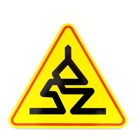 No Lane Policy (Merging Traffic)