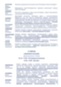 Программа Конференции 16 04 2019финал-3.