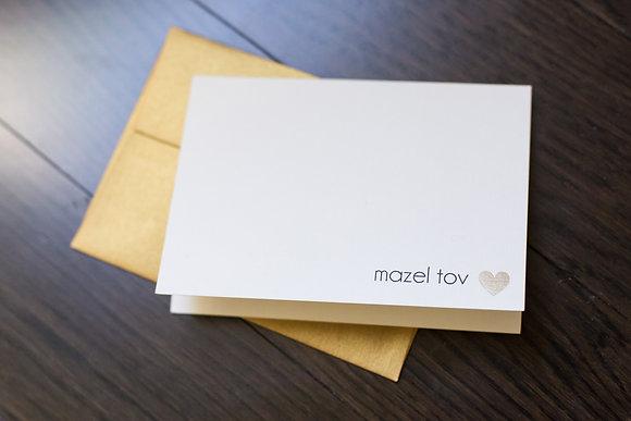 Mazel Tov Card (10 Pack)