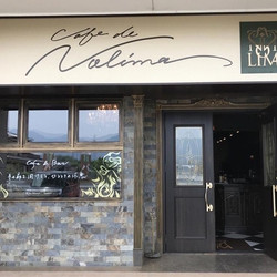 2018 Cafe de Nolima 様 ウィンドウカッティングシート