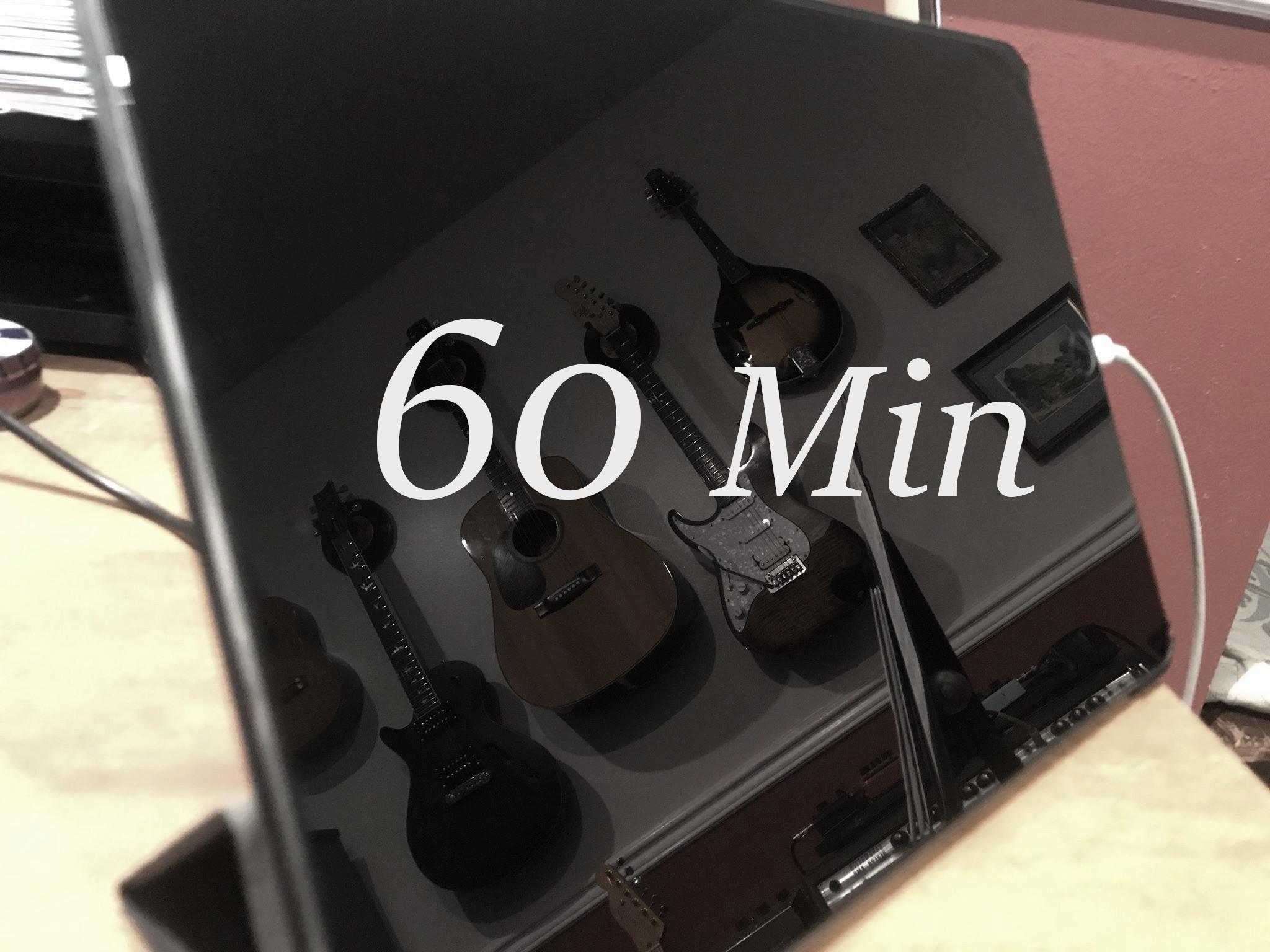 60 Minute Private Online Lesson