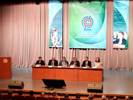 Августовская конференция работников образования в Челнах