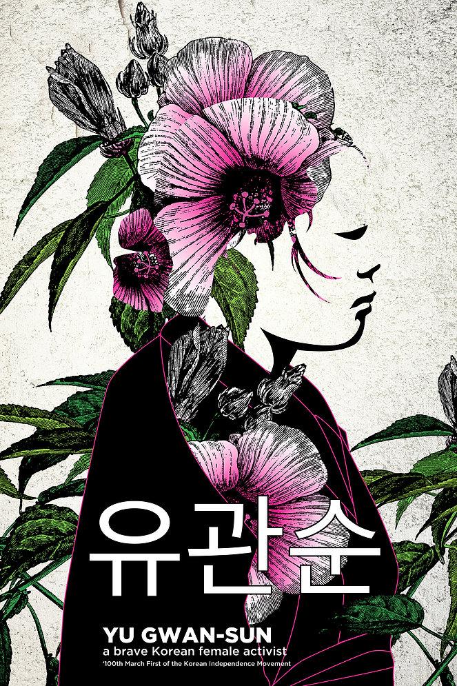 KOREA INDEPENDENCE 100-01.jpg