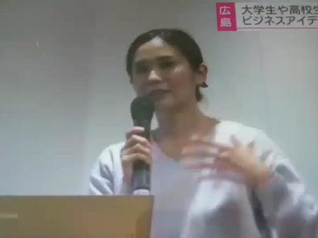 NHK 広島 NEWS WEB より