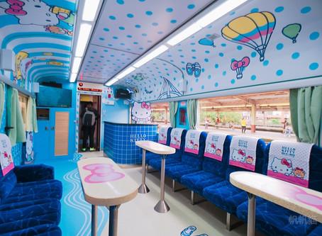 「環島之星HELLO KITTY繽紛列車 」台灣第一輛全包式主題列車上路 邊搭車還能邊唱歌