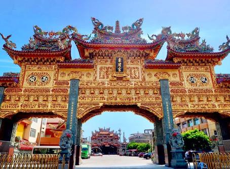 屏東東港美食旅遊/東港一日遊,來東港走景點吃美食,吃喝玩樂沒煩惱