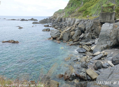 【宜蘭。蘇澳】豆腐岬風景區。豆腐岬小海灣。全台最大的沙頸地形