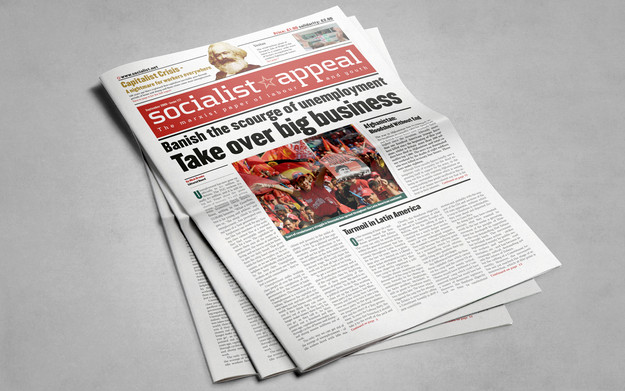 Newspaper Rebrand