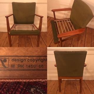 pk chair
