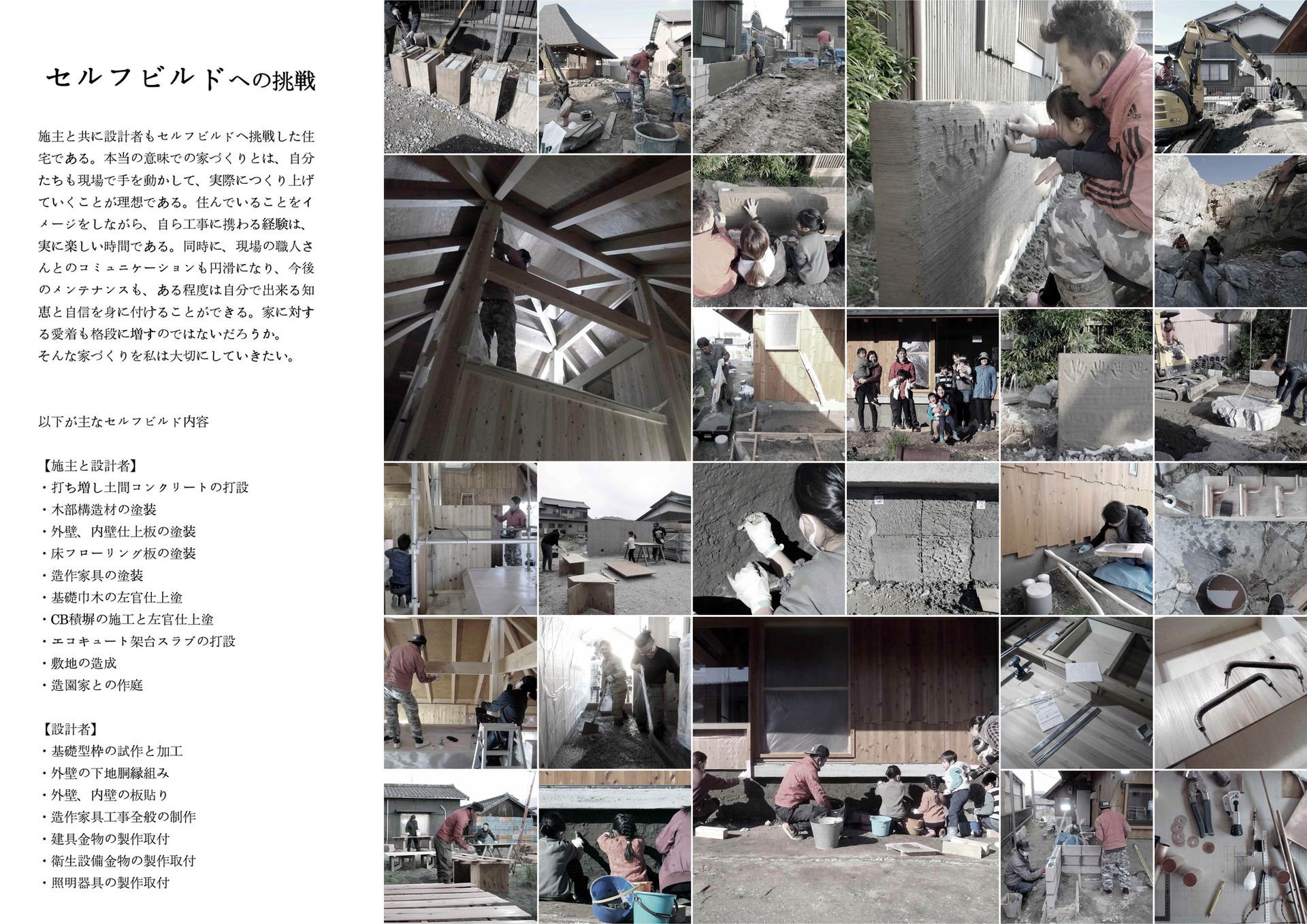 薬師田の住居21/岩間建築設計事務所.jpg