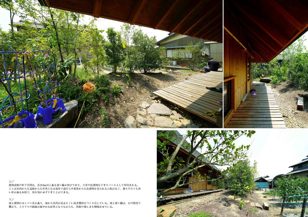 薬師田の住居08/岩間建築設計事務所.jpg
