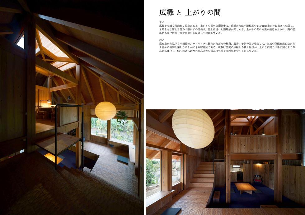 薬師田の住居16/岩間建築設計事務所.jpg