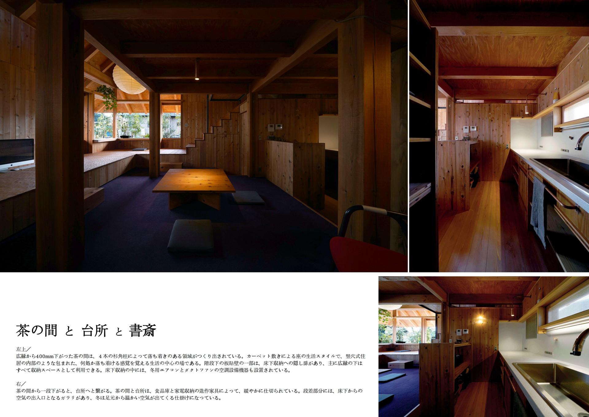 薬師田の住居13/岩間建築設計事務所.jpg