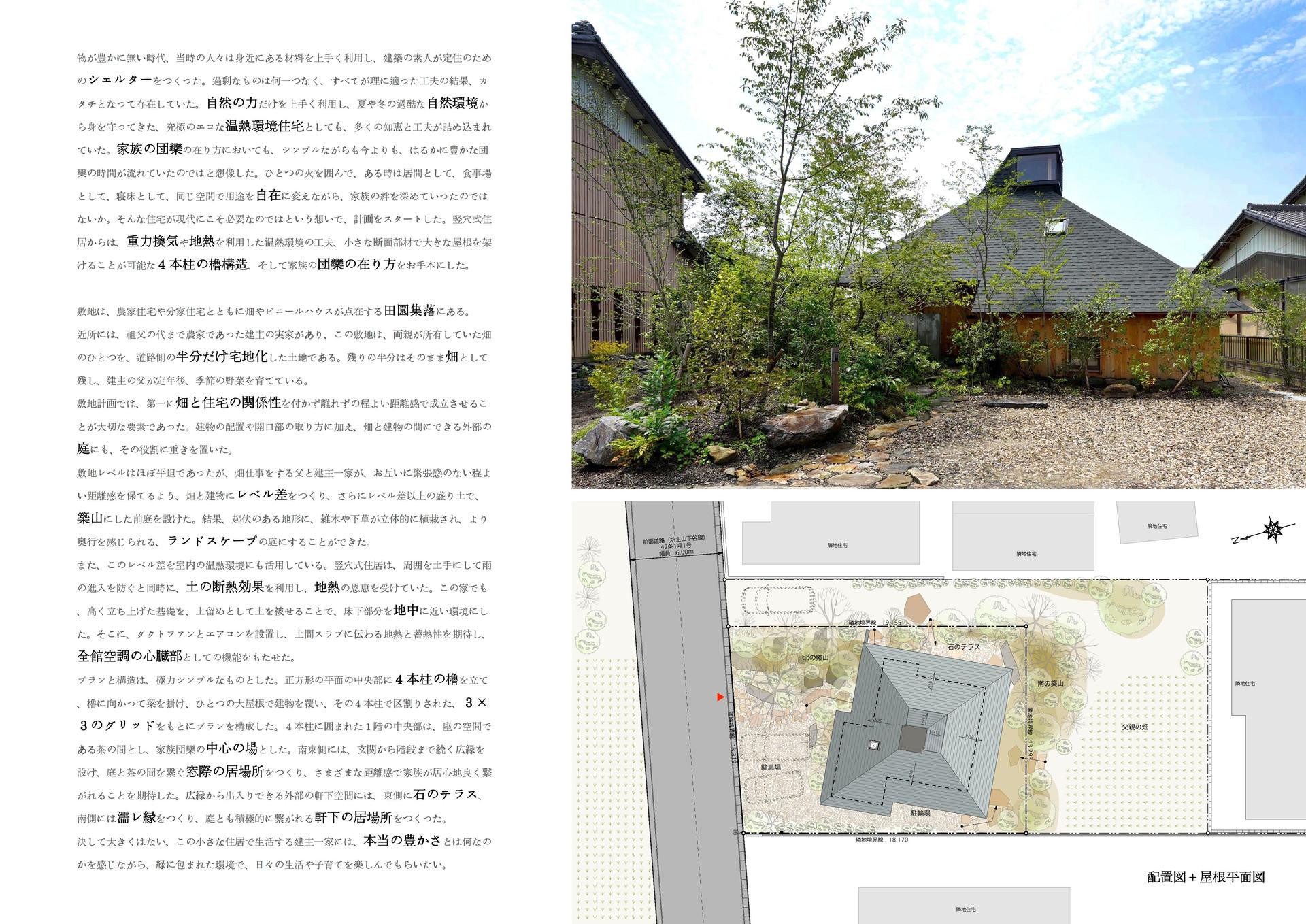 薬師田の住居04/岩間建築設計事務所.jpg