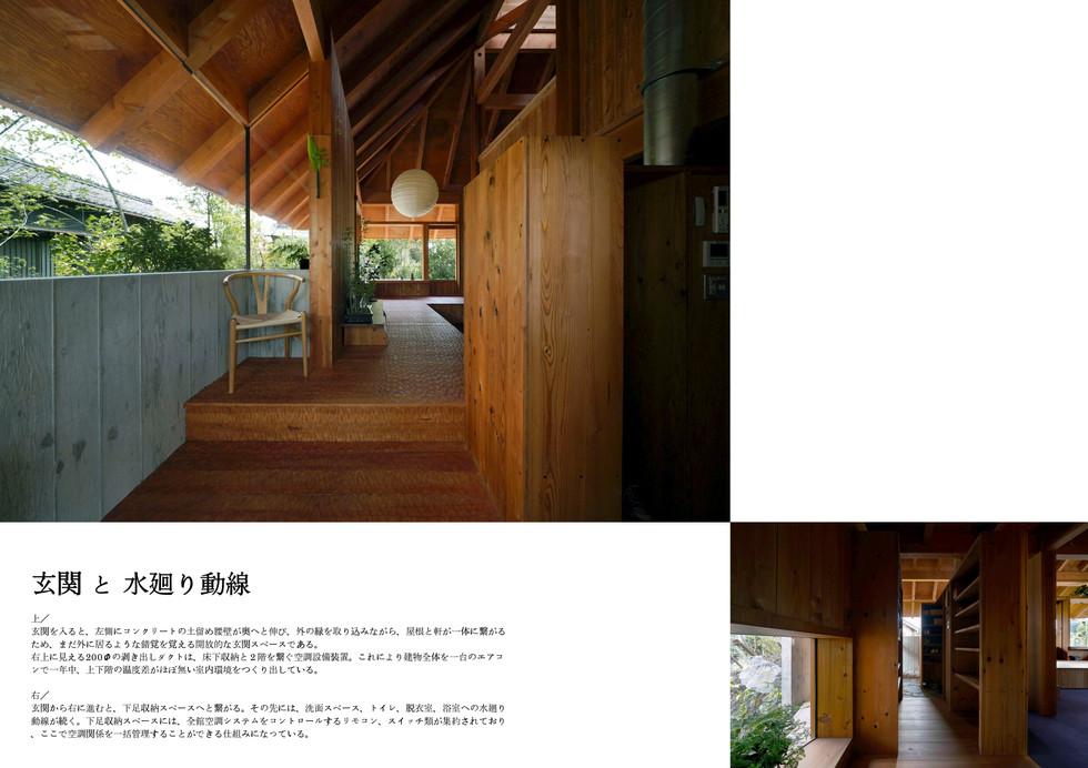 薬師田の住居09/岩間建築設計事務所.jpg