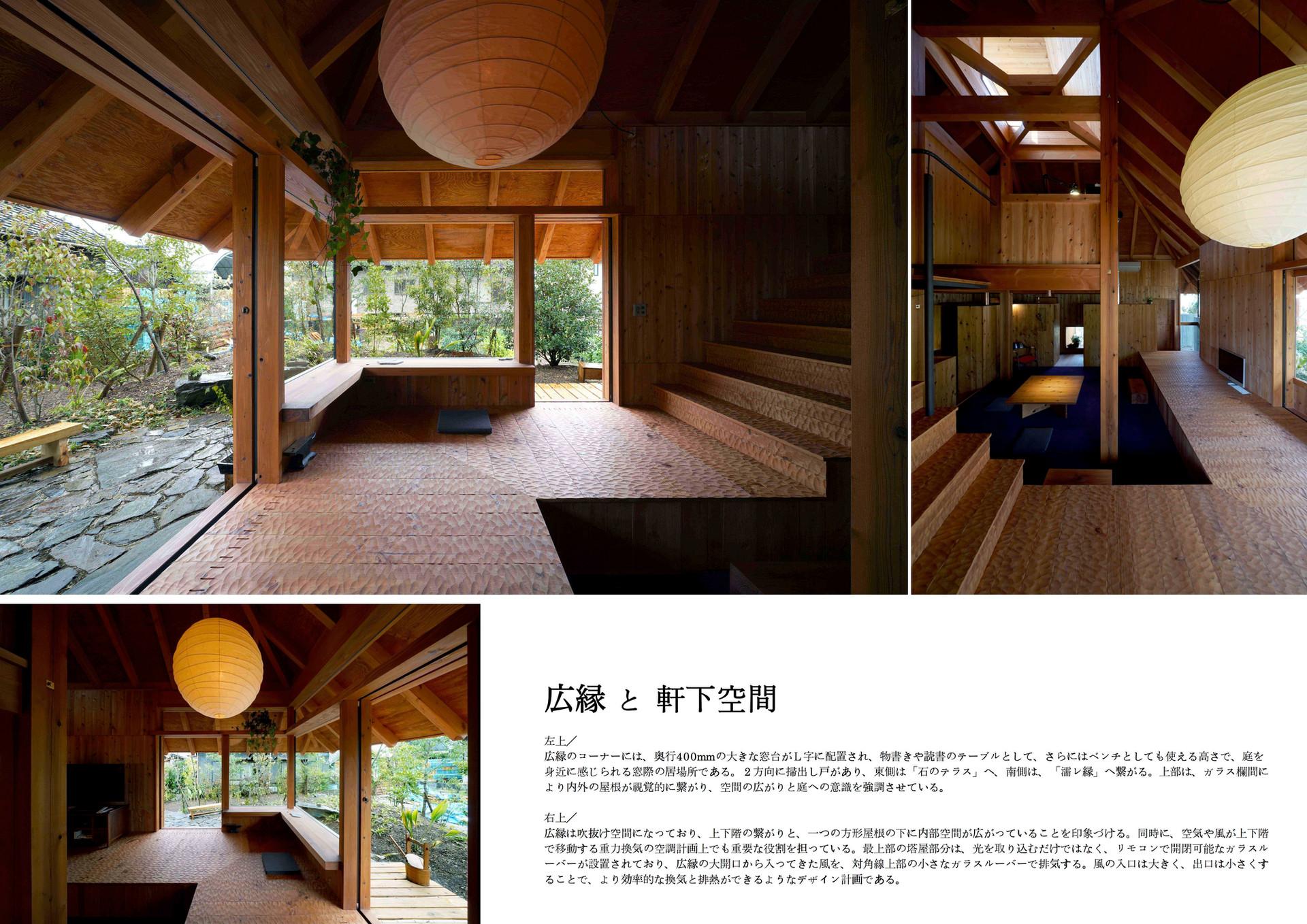 薬師田の住居15/岩間建築設計事務所.jpg