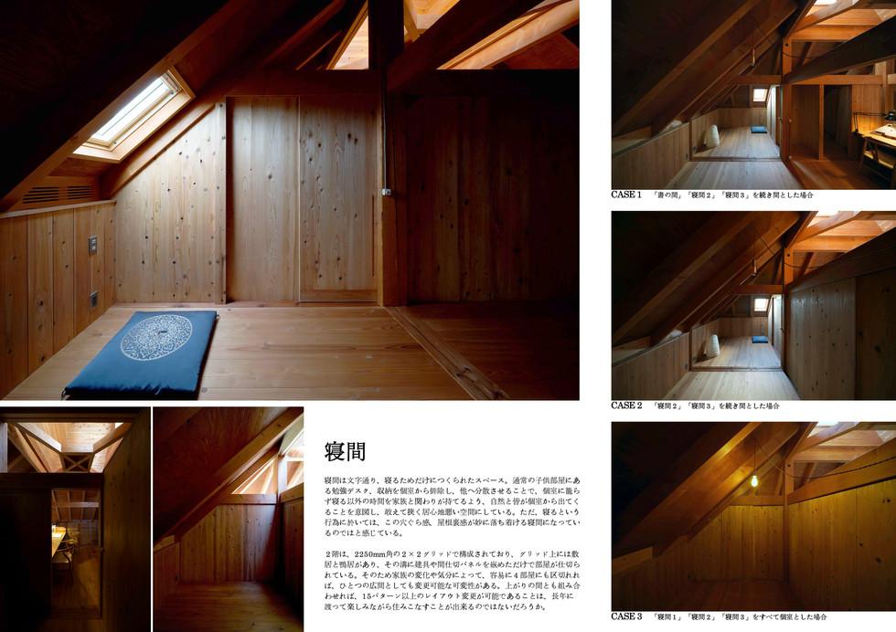 薬師田の住居18/岩間建築設計事務所.jpg