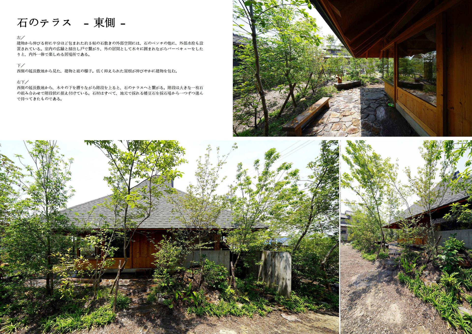 薬師田の住居06/岩間建築設計事務所.jpg