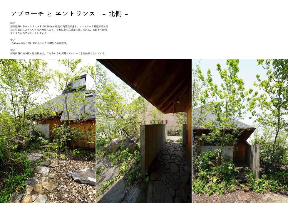 薬師田の住居05/岩間建築設計事務所.jpg