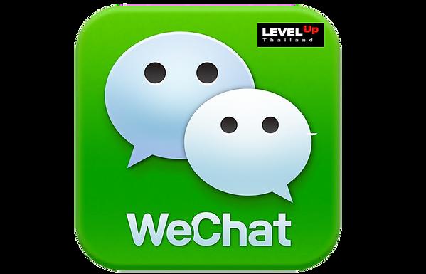 5 แคมเปญที่ดีที่สุดของ WeChat ปี 2016