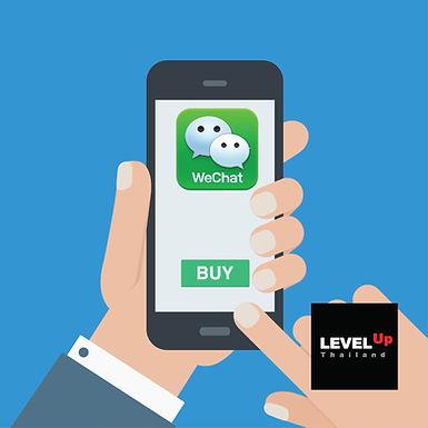 WeChat store: 5 วิธีเปิดช็อปฟรีในจีน