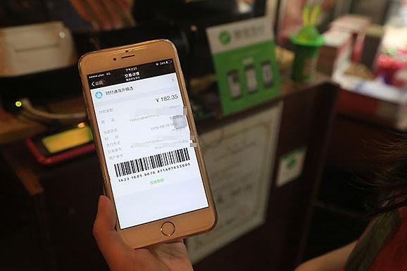 ดุสิตร่วมมือ'วีแชทเพย์'ลุยตลาดนักท่องเที่ยวจีน