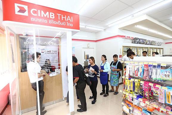 CP จับมือ CIMB สร้างธนาคารใน เซเว่นอีเลฟเว่น