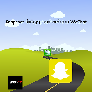 SnapChat ปล่อย social publishing, payments and ads