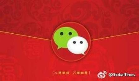 """""""ตรุษจีนที่ผ่านมา คนจีนส่งอั่งเปาผ่าน WeChat กว่า 46,000 ล้านซอง"""""""