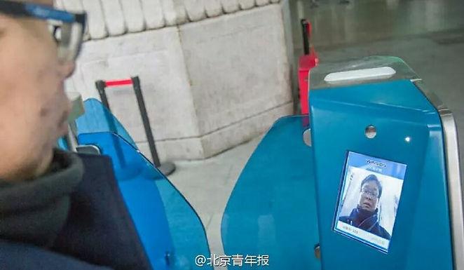 สถานีรถไฟจีนใช้ระบบสแกนใบหน้าตรวจตั๋วอัตโนมัติ