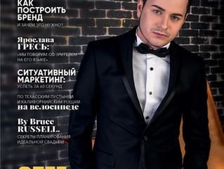 Airport Magazine Odessa, mai 2017