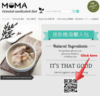 How to download lastest menu 如何下載最新湯款目錄