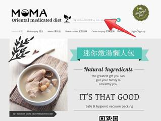 MOMA湯包搜尋器 (Web版/手機版)