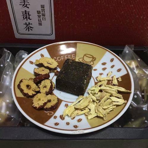 [送] 紅糖薑棗茶