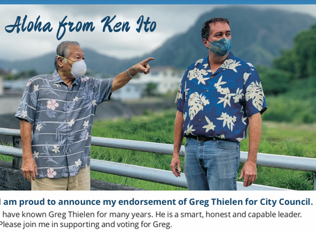 Kaneohe's Ken Ito adds his support