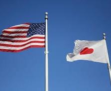 Você enxerga o mundo igual japonês ou norte-americano?