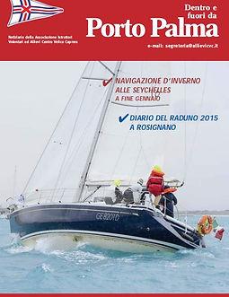DFPP_2015-12_Cover.JPG