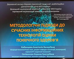 изображение_viber_2020-11-27_11-35-571.j