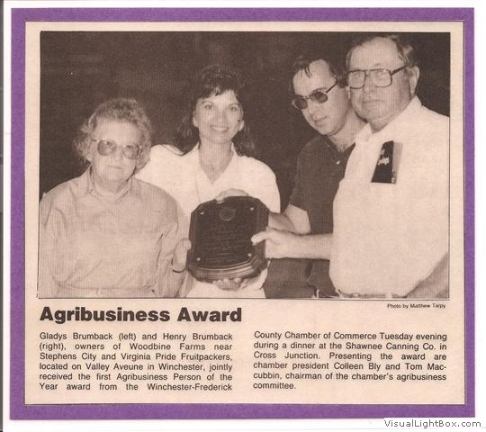 agribusiness_award_(small)