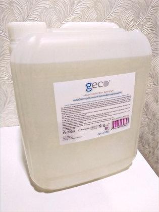 Защитный антибактериальный (дезинфицирующий) гель 5л