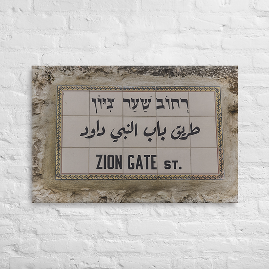 Zion Gate - Canvas