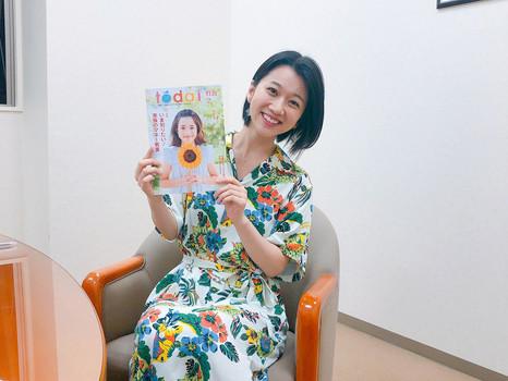 本日発売!雑誌「灯台9月号」にインタビューが掲載されています