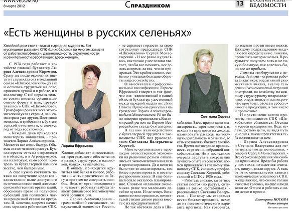 Ефремова Лариса Александровна
