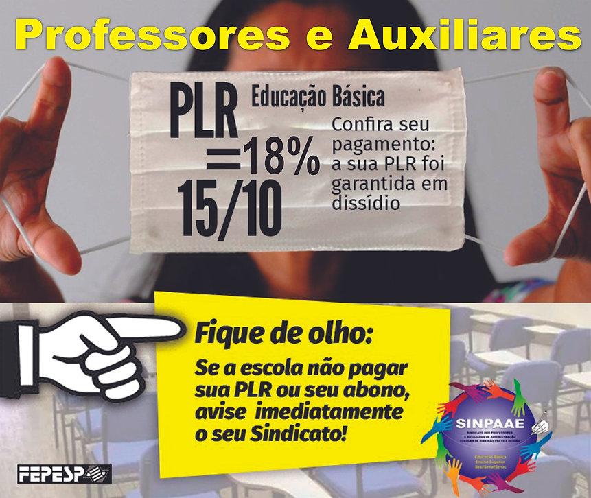 ARTE PLR 2020 - PROFESSORES E AUXILIARES