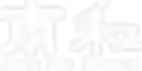 Namho_logo transparent_white.png