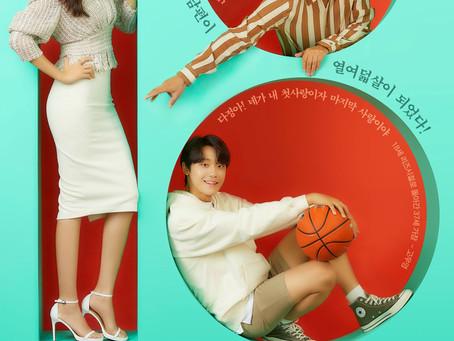 """[제작지원] JTBC 월화드라마 """"18어게인"""""""